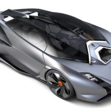 Lamborghini Perdigón (Concept)